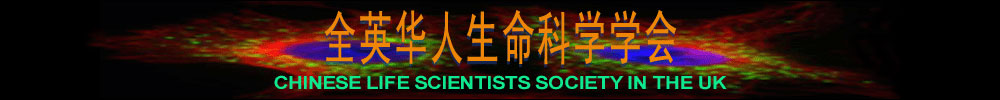Chinese Life Scientists Society in the UK